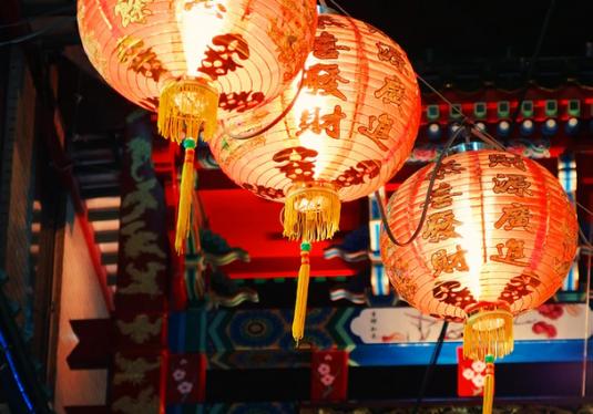 farolillos, china, luces