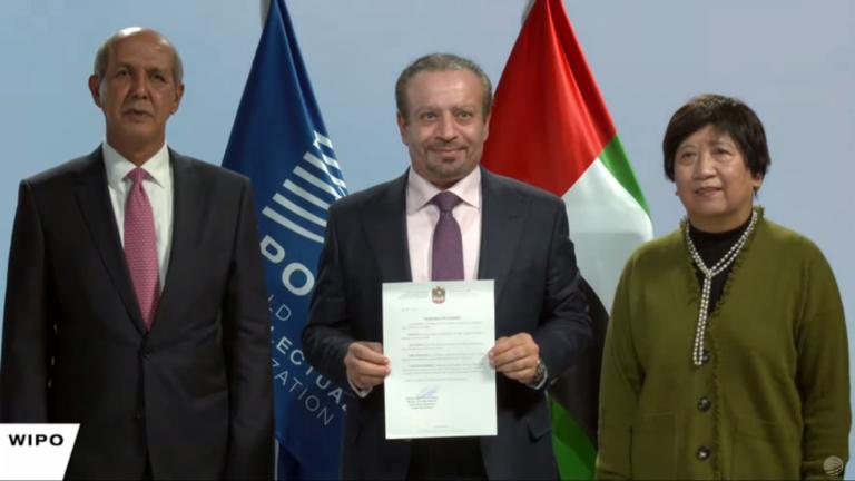 Emiratos Árabes Unidos se incorpora al Protocolo de Madrid