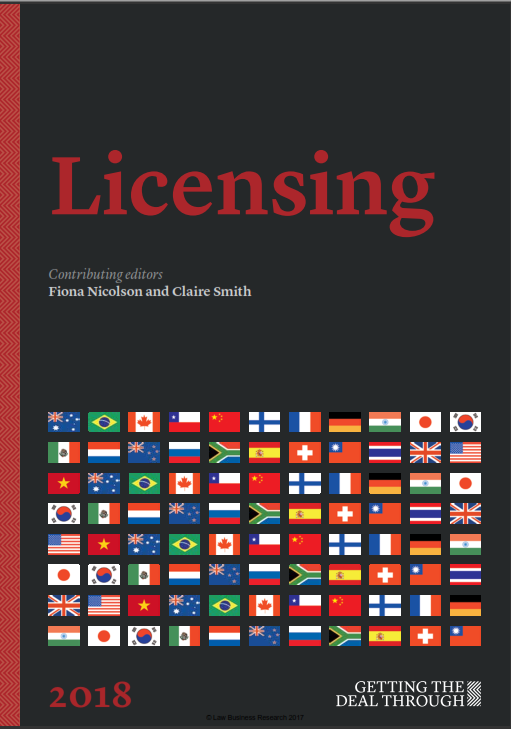 Licensing: Spanish chapter 2018