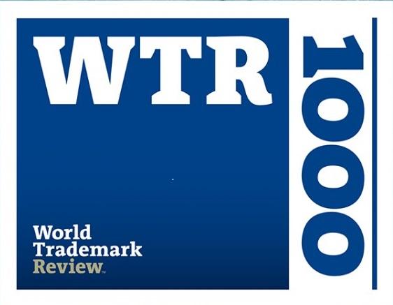 WTR 1000 2020